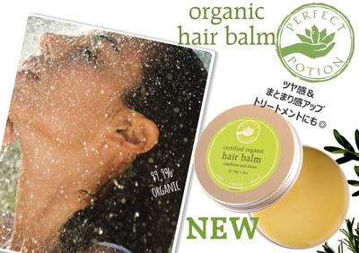 hair_balm_FB_2015_10_web.jpg