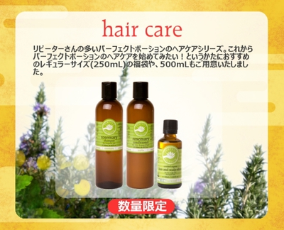 happybag2016_haircare_bn_636.jpg