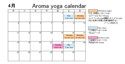 kyoto_yoga_April.png