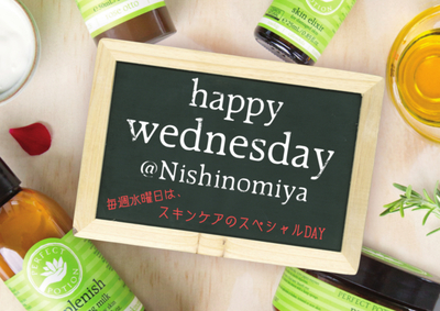 happywedensday_nishinomiya.jpg