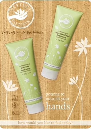 handcream_poster_web.jpg