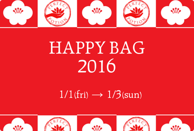TOP_slide_happybag_2016_750_510.jpg