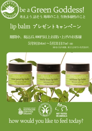 receive a FREE lip balm of choice(May)_web.jpg